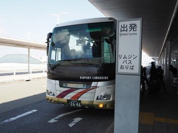 P3010934_2.JPG